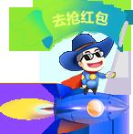 永丰网站建设